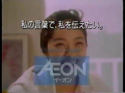 喜多嶋舞 英会話のイーオン
