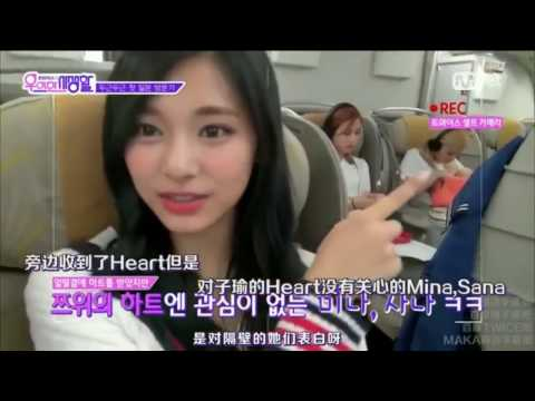 Twice Tzuyu Funny Moments