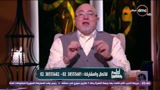 خالد الجندي يثير الجدل من جديد: 'الطلاق لا يقع إلا بختم النسر'.. فيديو