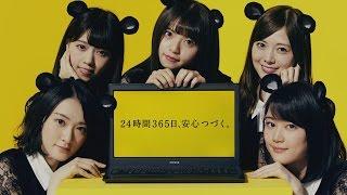 乃木坂46齋藤飛鳥、白石麻衣、西野七瀬が「チュウ」 CMでキュートな「マウスダンス」 #Asuka Saito #Japanese Idol