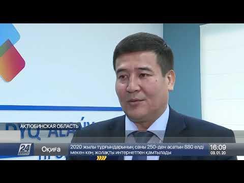 Выпуск новостей 16:00 от 03.01.2020