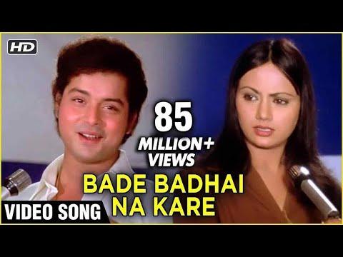 Bade Badai Na Kare Bade Na Bole Bol - Hemlata Hit Songs - Ravindra Jain Songs