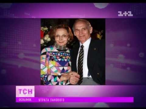 Василь Лановий та Ірина Купченко поховали сина