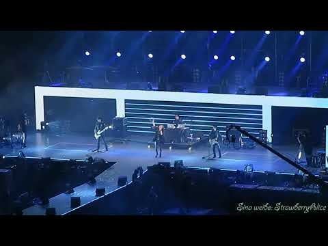 BiliBili Macro Link 2017: 大黑摩季, Shanghai Mercedes Benz Arena, 23/07/2017.
