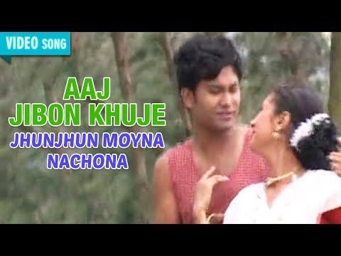 AAJ JIBON KHUJE | INDRANI  SEN | JHUNJHUN MOYNA NACHONA | Bengali Songs 2017 | Atlantis Music