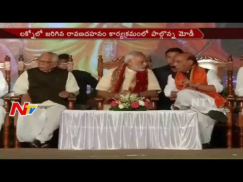 PM Modi & Rajnath Singh Speech Over Surgical Incidents In Lucknow || NTV