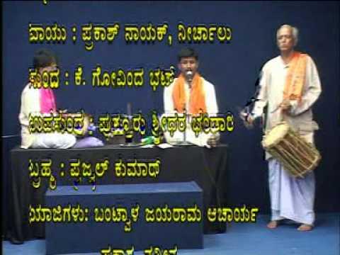 Yakshagana: Patla Sathish Shetty