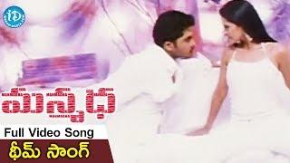 Manmadha Theme Song - Manmadha Movie Songs -  Simbu - Jyothika - Sindhu Tonali