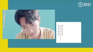 "XNINE Xiao Zhan (X玖少年团 肖战) - ""满足"" (Satisfied) [MV]"