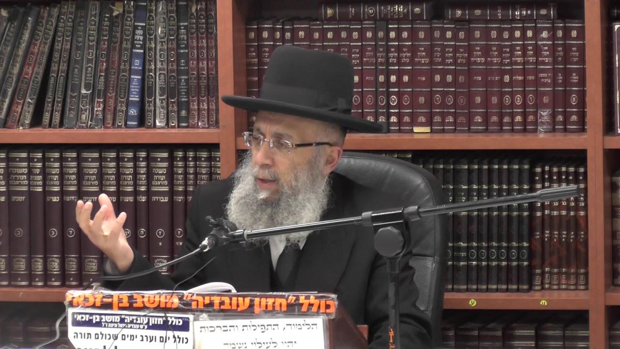 הרב גדעון בן משה  : פורים -  ארבע פרשיות .  מקרא מגילה .