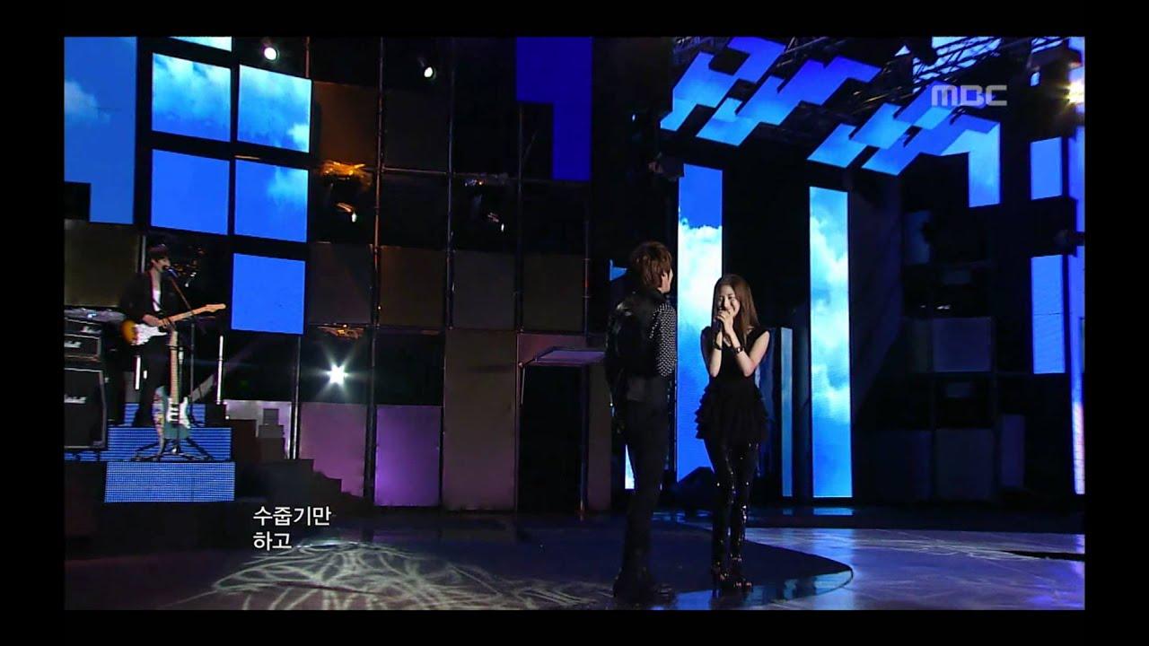 Love light cn blue untuk seohyun dating