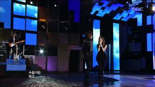 CNBLUE - Run Devil Run + Love Light (Girl's Generation Seohyun), 씨엔블루 - 런데빌런 + 사