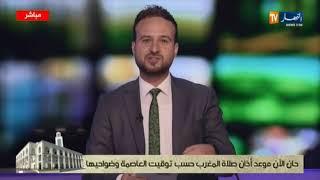 شاهد على المباشر رد فعل عائلة في وهران أخبرها صحفي النهار بنجاح إبنها في البكالوريا