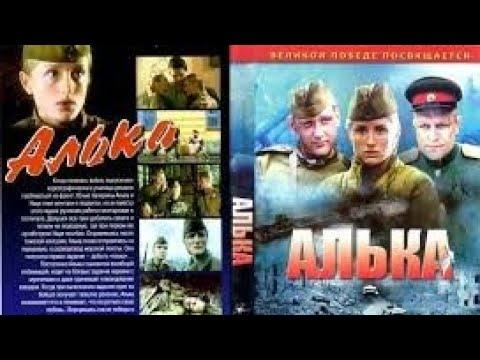 Лучший военный фильм *Военная разведка Первый удар* русские фильмы онлайн