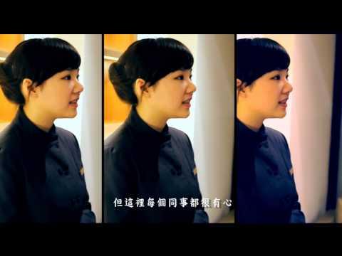 【愛。來去。住台灣】香港人為何愛台灣?