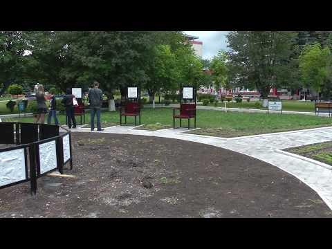 Площадь знаков зодиака санатория Виктория г.Ессентуки