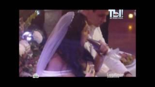 Свадьба Лолиты (Ты не поверишь)