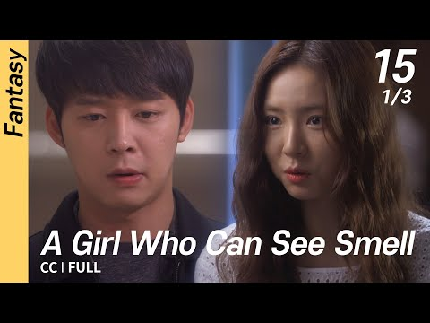 [CC/FULL] A Girl Who Can See Smell EP15 (1/3) | 냄새를보는소녀