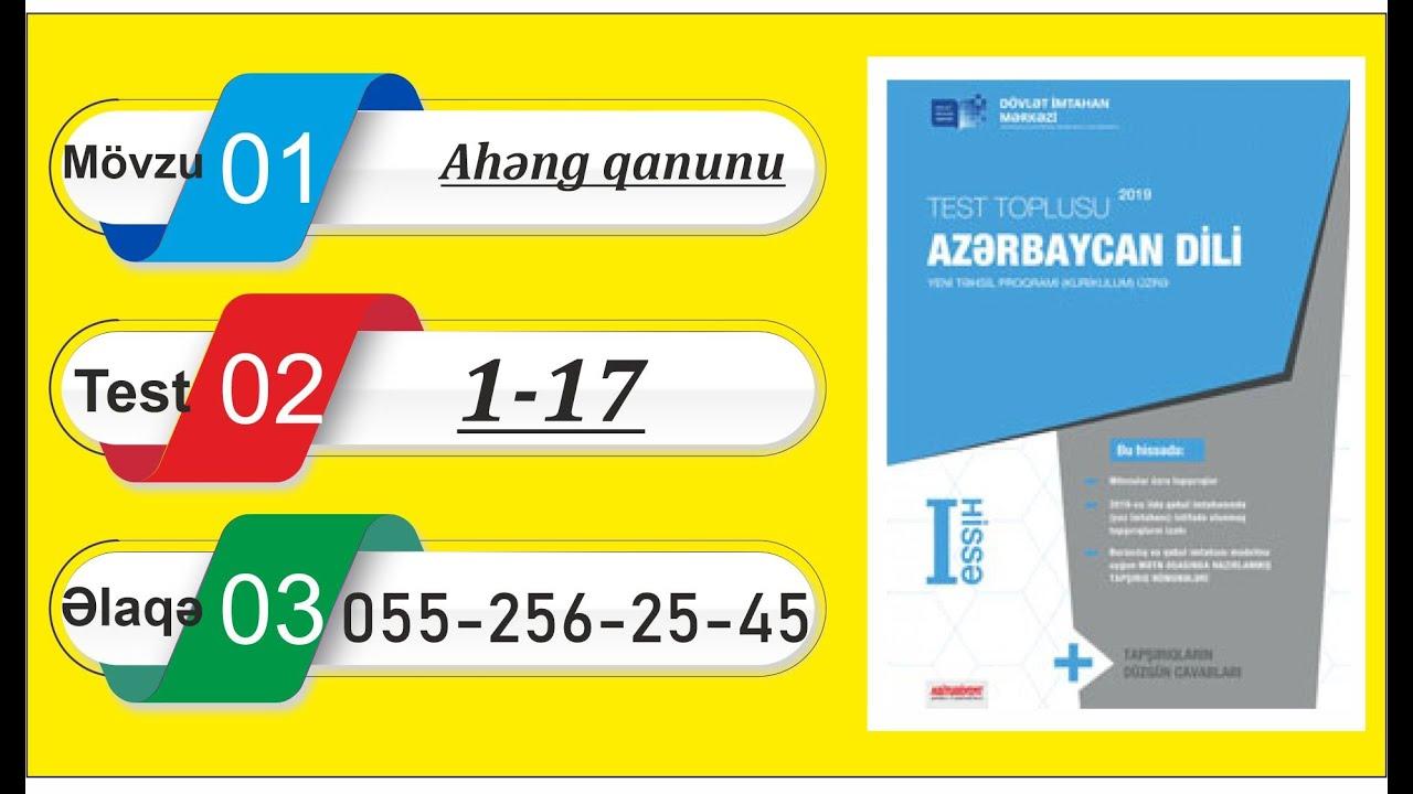 Azərbaycan dili / Test toplusu / Ahəng qanunu / 1-17