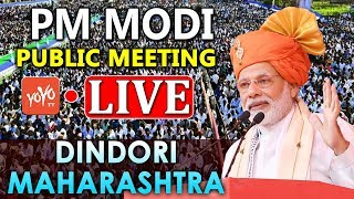 MODI LIVE | PM Modi addresses Public Meeting at Dindori, Maharashtra | YOYO TV LIVE