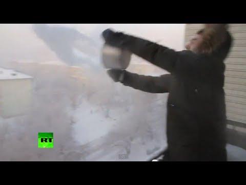 (HD) Кипяток при -41°C