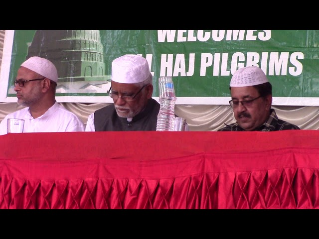 4th Haj Training Camp