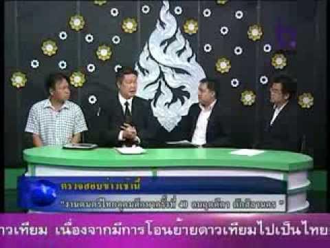 """NBT สัมภาษณ์สด มมส พร้อมเป็นเจ้าภาพจัดงานดนตรีไทยอุดมศึกษา ครั้งที่ 40 """"อมฤตคีตา ตักสิลานคร"""""""
