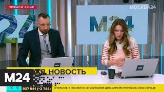 Не покинувших шенгенскую зону до закрытия границ россиян не оштрафуют - Москва 24