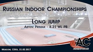 Russian Indoor Championships. Long Jump. Artem PRIMAK - 8.21 WL PB