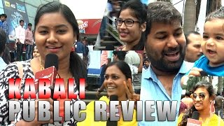 EXCLUSIVE: Rajinikanth Kabali Public Review | Talk | Response | #KabaliFDFS | Pa Ranjith | Radhika