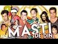 MASTI DE DIN (FULL 2019) - THAKUR,  CHINYOTI & ZAFRI - PAKISTANI PUNJABI STAGE DRAMA - HI-TECH MUSIC