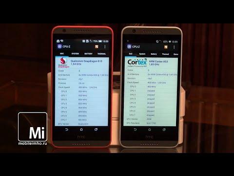 HTC Desire 820 и 820S. Непохожие близнецы.