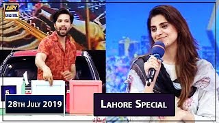 Jeeto Pakistan | Lahore Special | 28th July 2019 | ARY Digital