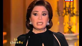 episode 22 ana wal assal elham chahin الحلقة ٢٢ أنا و العسل