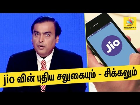No Jio free service after March 31st - Jio Prime at nominal price   Mukesh Ambani Announces