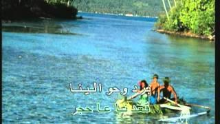 Arabic Karaoke Fairouz La 2enta 7abibi MS