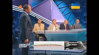 """Выступление Сергея Тигипко на """"Свободе слова"""", ICTV"""