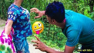 Must Watch Funny Village Boys #2 || New Funny Video 2018 || Bd Funny Studio