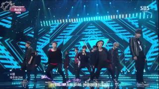 [Vietsub + Kara] Seventeen - ROCK @ 150913 Inkigayo