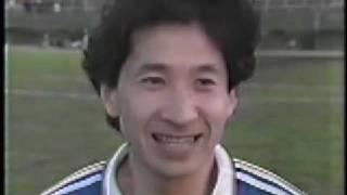 '89~90JSL 日産FC優勝インタビュー 水沼・木村・金田