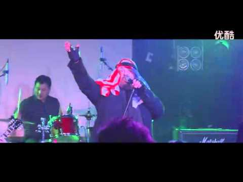 BASTARDS OF IMPERIALISM @ MAO Live House (Beijing) January 9th, 2016 (complete set)
