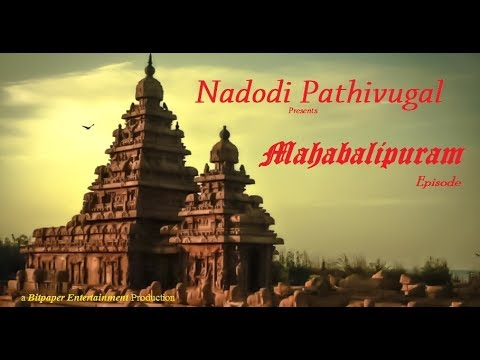 Mahabalipuram Episode 1 - Nadodi pathivugal | Readable