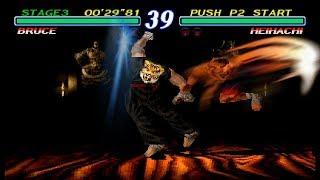 [TAS] Tekken 2 - Bruce Irvin