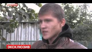 Старший брат погибших детей на Кубани обвинил в трагедии мать(, 2015-10-09T19:00:00.000Z)