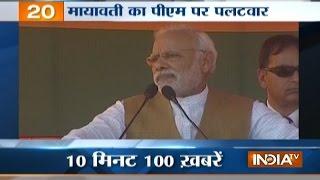 News 100 | 22nd February, 2017 - India TV