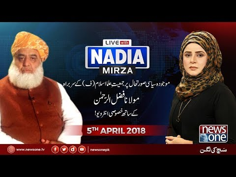 Live With Nadia Mirza  - 05-April-2018 - News One