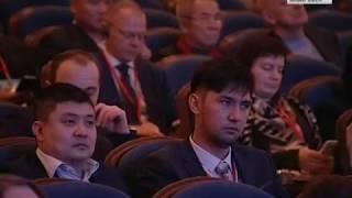 Конференция инвесторов