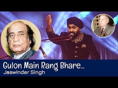Gulon Mein Rang Bhare | LIVE | (Not from Haider) | Jaswinder Singh | Faiz Ahmed Faiz  |
