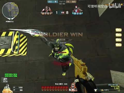 Parkour CF #6 : Hero Mode X - Zombie V4