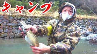 堀口恭司さんと山にキャンプ行ってきた!
